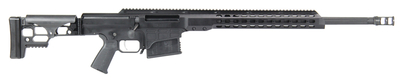 MRAD Multi Role Adaptive Design .338 Lapua Magnum 24 Inch Fluted Barrel with Black Anodized Receiver10 Round