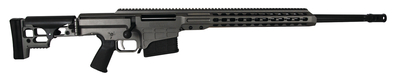 MRAD Multi Role Adaptive Design .338 Lapua 24 Inch Fluted Barrel with Tungsten Gray Cerakoted Receiver10 Round