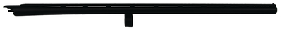 Model 870 Express Extra Barrel 20 Gauge 3 Inch Chamber 26 Inch Vent Rib Improved Cylinder Choke