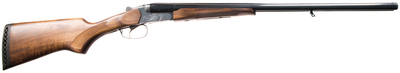 MP-43E-1C Baikal Shotguns 20 Gauge 26 Inch Barrel Blue Finish with Nickel Finish Receiver Walnut Stock