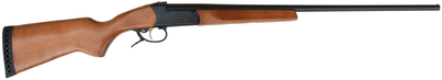 MP-18 Shotgun Youth 20 Gauge 24 Inch Barrel Blue Finish Birch Stock