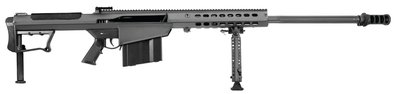 Model M107A1 .50 BMG 29 Inch Chrome Lined Fluted Barrel with Black Finish Suppressor-Ready Muzzle Brake Black Cerakoted Receiver 10 Round