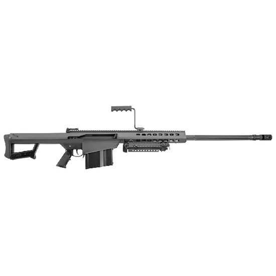 "82A1 |50BMG 20"" Barrel, Leupold scope and Barrett BORS included"
